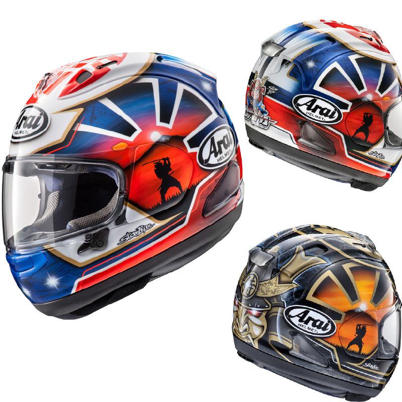 Arai RX-7V Pedrosa Spirit Special Edition Helmet Image