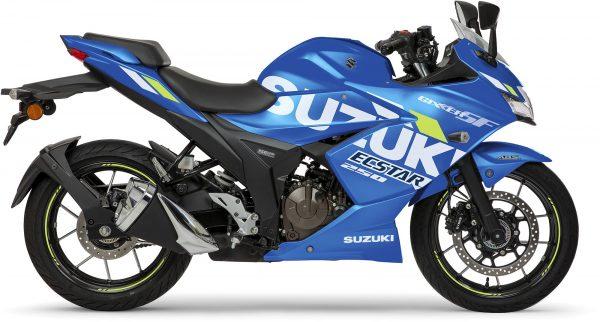 Suzuki GSX-250F - Blue Image